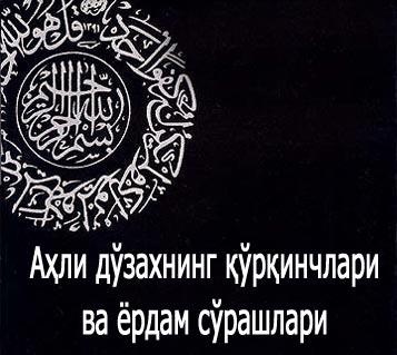 www.islom.uz